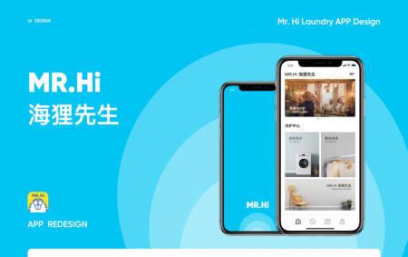 海狸先生自助洗衣iot物联网LbsAPP平台开发