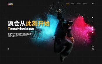 魔咕官网网站制作开发设计